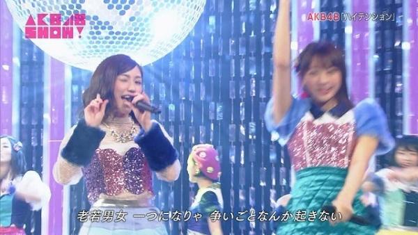 48show1 (8)