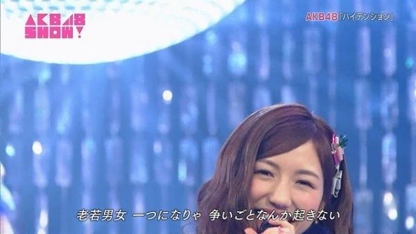 48show1 (7)