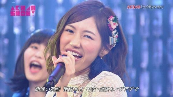 48show1 (3)
