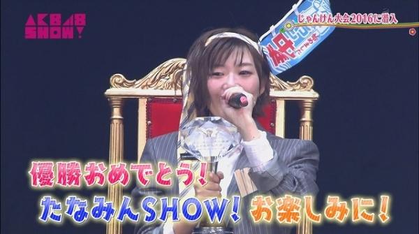 48show2 (7)