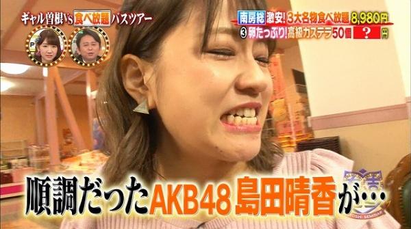 ariyoshi (18)
