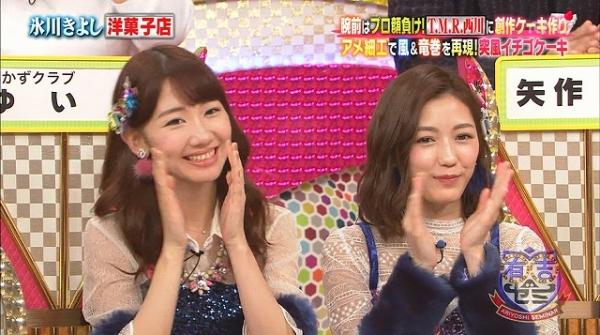 ariyoshi (7)