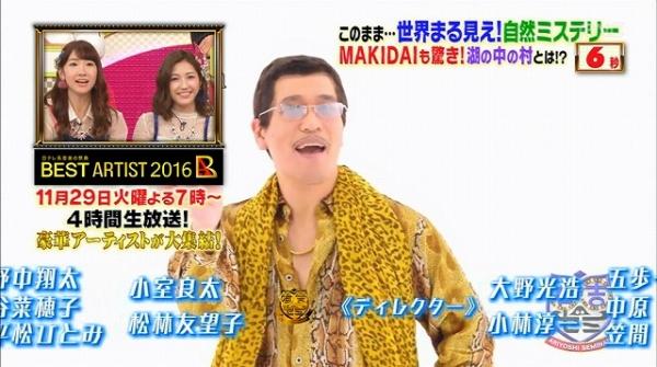 ariyoshi (2)