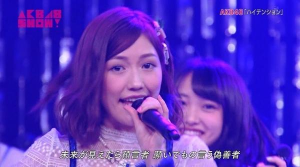 48show (24)