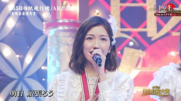 yusen (26)