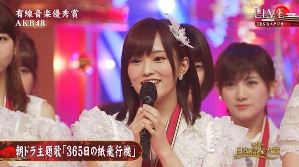 yusen (19)