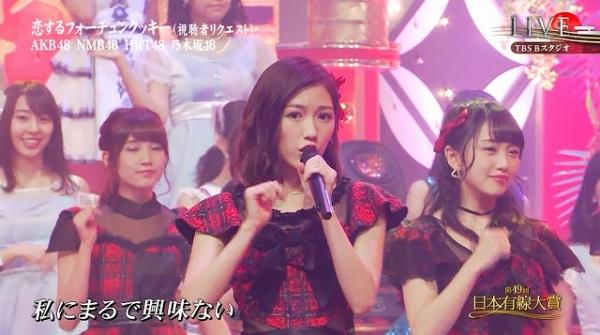 yusen (15)