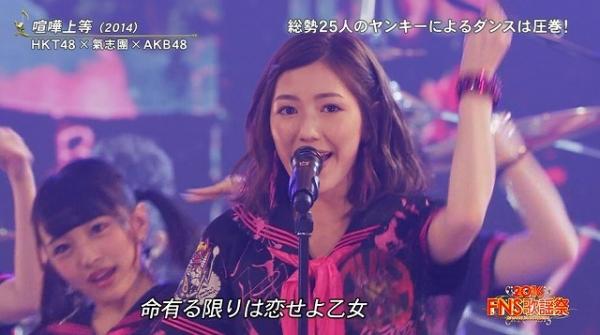kenka (8)