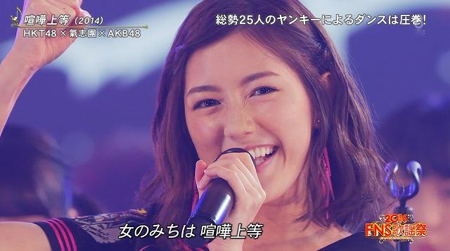 FNS歌謡祭第1夜【渡辺麻友】画像
