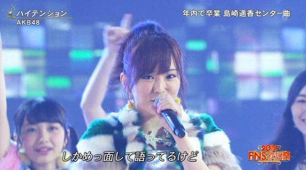 fns (7)