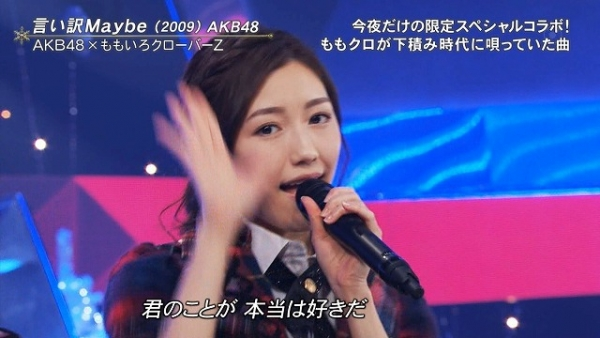 fns1 (2)