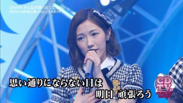 CDTV! (2)