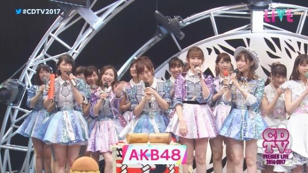 CDTV! (5)
