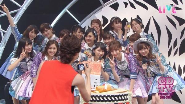 CDTV! (14)