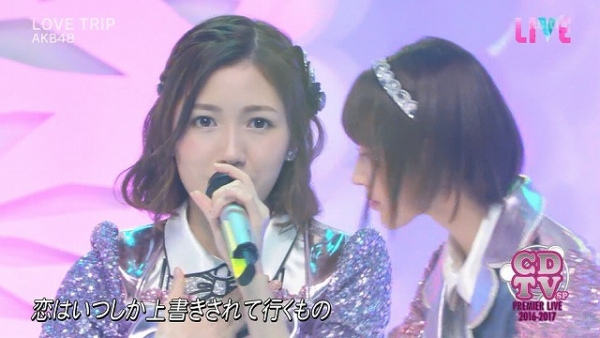 CDTV! (21)