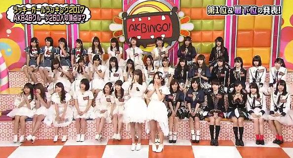 bingo117 (7)