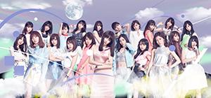 AKB48_a_300.jpg