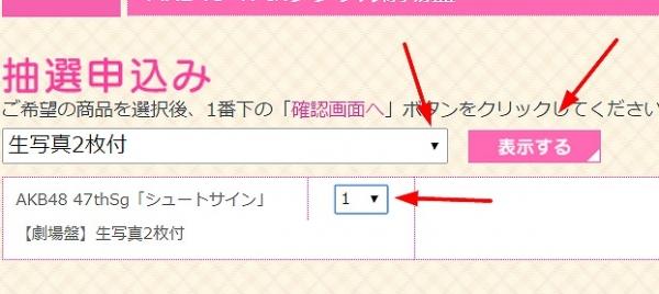 Screenshot_201702062226570af.jpg