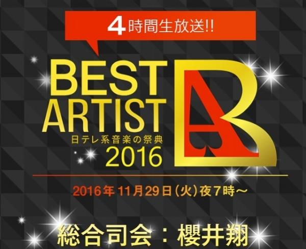 best_20161120133122d81.jpg