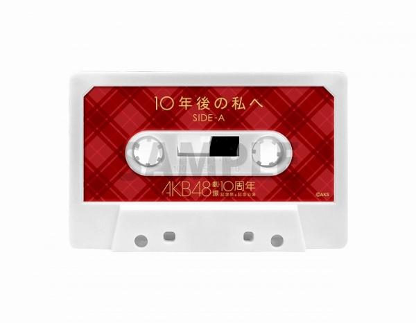 detail_cassette.jpg