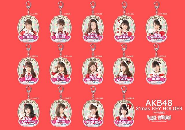 AKB48×ヴィレッジヴァンガード クリスマスコラボ商品サンタ【まゆゆ】がかわいい