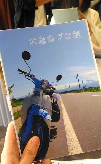201612182159465e7.jpg