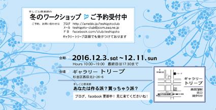 20161201052320a8d.jpg