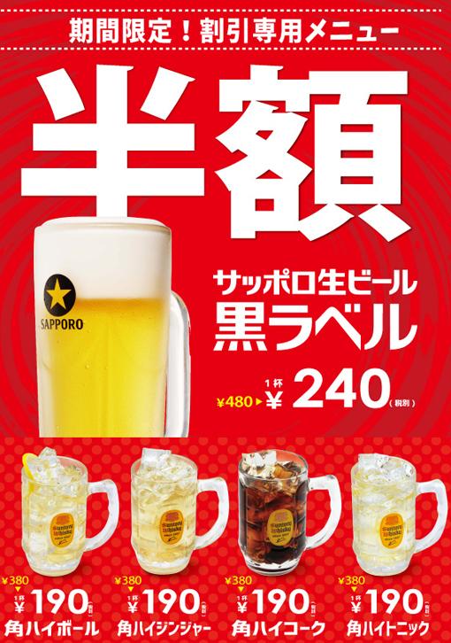 201701_2gatukikakumanmaru.jpg
