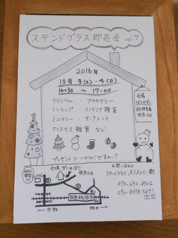 fc2_2016-11-27_21-48-08-938.jpg