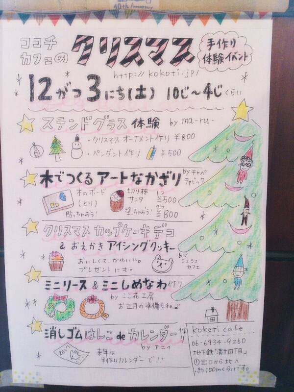 fc2_2016-12-01_20-37-30-403.jpg