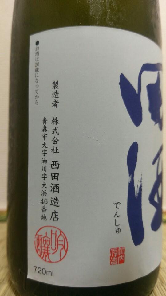 20161127123246592.jpg
