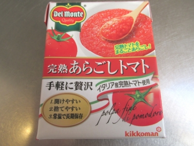 あらごしトマト1
