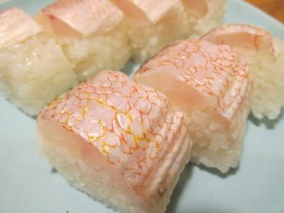アマダイの棒寿司2