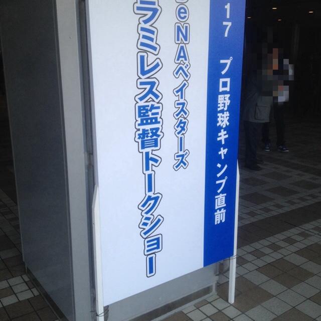 fc2blog_20170121193235dca.jpg