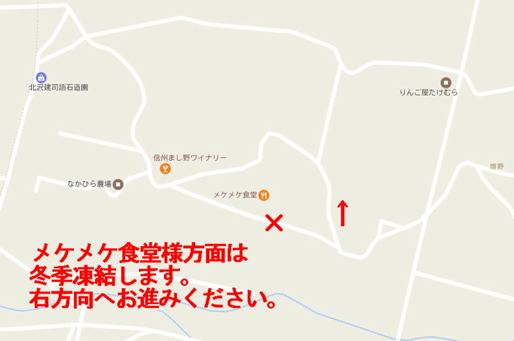 winter_map.jpg