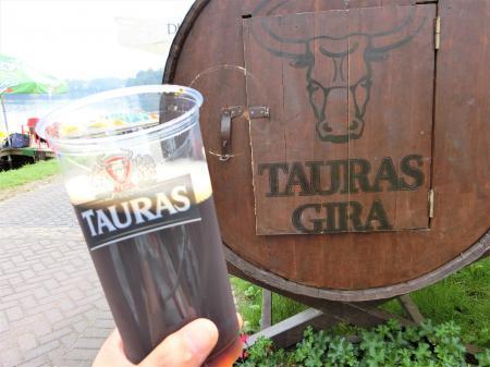 リトアニア GIRA(ギラ)3