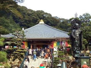 170104_4380宝塚・清荒神清澄寺初詣・本殿と一願地蔵尊VGA