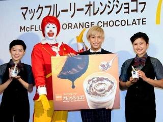 170119「大人の味わいマックフルーリー オレンジショコラ試食会」をPRする「りゅうちぇる」d_09842695VGA