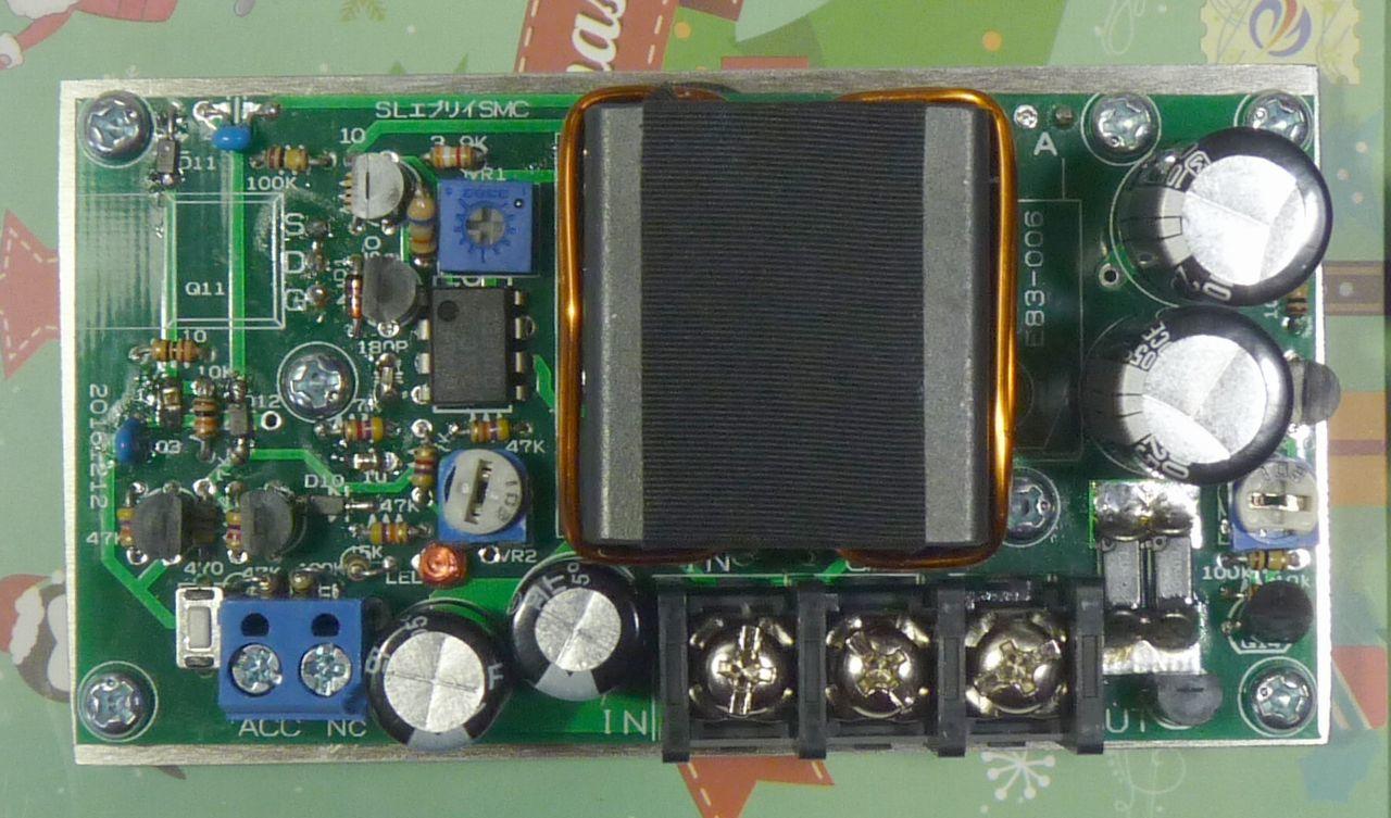 P1260140.jpg