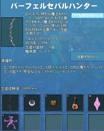 2017y01m14d_161055475.jpg