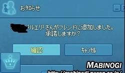 2017y01m23d_205309702.jpg