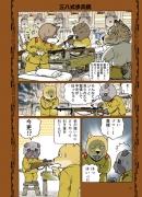 38shiki2.jpg