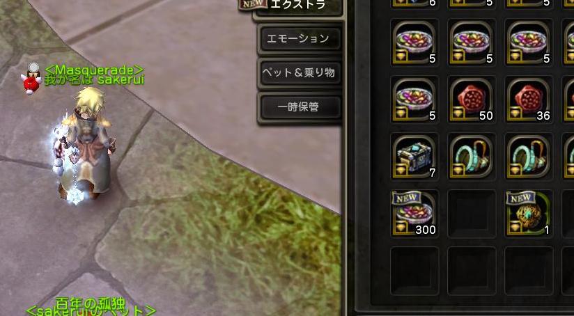 2016120504040373e.jpg