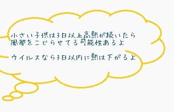 文字 (1)