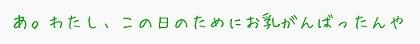 文字 (2)