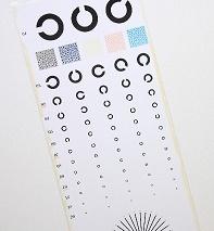 検診視力表