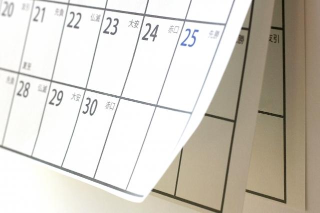 20170130.jpg