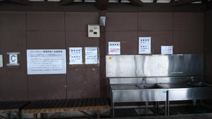 月夜野矢瀬親水公園7