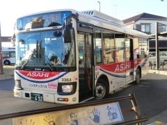 エルガミオ・LR290J2-2