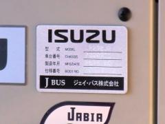 LR290J2のプレート